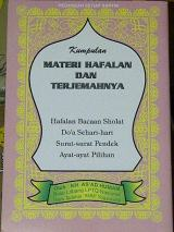 Buku Materi Hafalan T