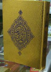 cover-emas