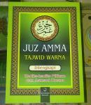 juzamma-tajwid-1