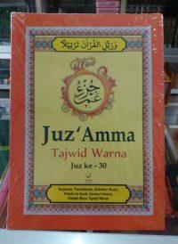 juzamma-tajwid-terjemah-besar2k