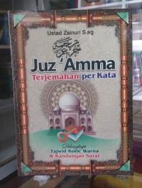 juzamma-tajwid-terjemah-per-kata-a5