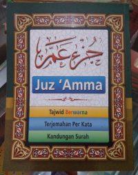 juzamma-tajwid-terjemah-per-kata-b5k