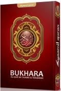 AlQuran Bukhara B5-02