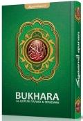 AlQuran Bukhara B5-04