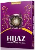 AlQuran Hijaz A4-04