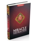 AlQuran Miracle the Practice