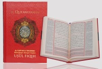 AlQuran Ushul Fikih A5-01