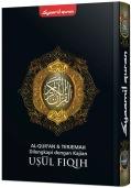 AlQuran Ushul Fikih A5-02