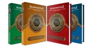 Almumayyaz2