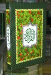 Qomari-Al-Isra2