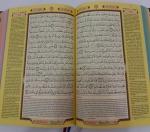 Almunawwar-isi2k