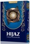 AlQuran Hijaz A5-01