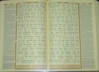 AlQuran Hijaz A5-isi2