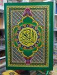 AlquranMushaf-PutraUtamaA4-5k