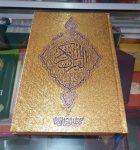 cover-emas-putra utama1-k